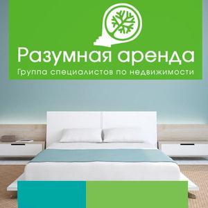 Аренда квартир и офисов Мраково