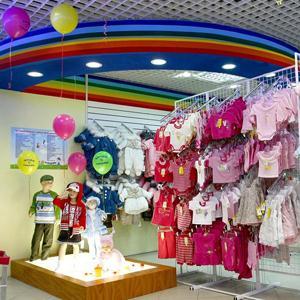 Детские магазины Мраково
