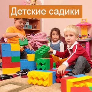 Детские сады Мраково