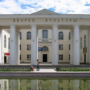 Дворцы и дома культуры Мраково