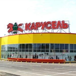 Гипермаркеты Мраково