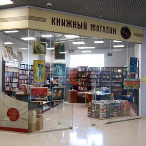 Книжные магазины Мраково