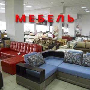Магазины мебели Мраково