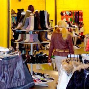 Магазины одежды и обуви Мраково