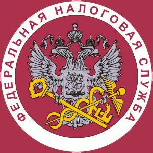 Налоговые инспекции, службы Мраково