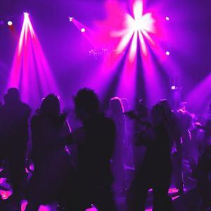 Ночные клубы Мраково
