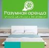 Аренда квартир и офисов в Мраково