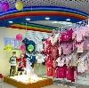 Детские магазины в Мраково