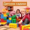 Детские сады в Мраково