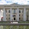 Дворцы и дома культуры в Мраково