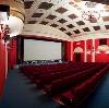 Кинотеатры в Мраково