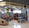 Книжные магазины в Мраково