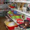 Магазины хозтоваров в Мраково