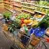 Магазины продуктов в Мраково