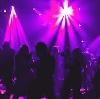 Ночные клубы в Мраково
