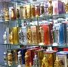 Парфюмерные магазины в Мраково