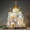 Религиозные учреждения в Мраково