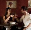 Рестораны, кафе, бары в Мраково