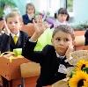 Школы в Мраково