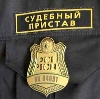 Судебные приставы в Мраково