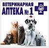 Ветеринарные аптеки в Мраково