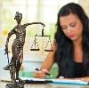 Юристы в Мраково