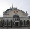 Железнодорожные вокзалы в Мраково