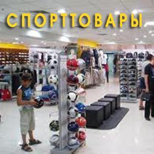 Спортивные магазины Мраково