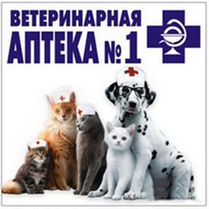 Ветеринарные аптеки Мраково